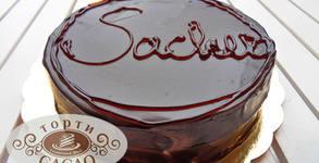 Торти Cacao