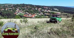 Разходка за шестима с джип в старата част на Велико Търново и Арбанаси