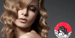 Възстановяваща терапия на коса, плюс ампула със стволови клетки Alfaparf Semi Di Lino - без или със подстригване
