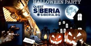 Quest Siberia