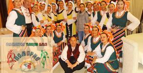 Танцов клуб Поморие