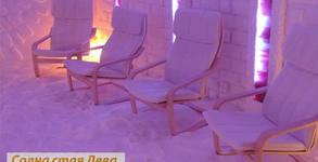 Солна стая Варна