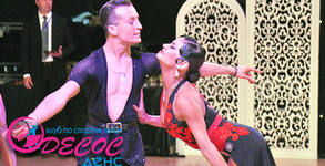 Odesos Dance