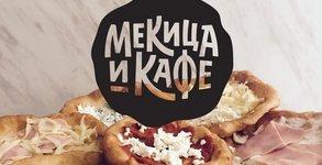 Мекица & Кафе