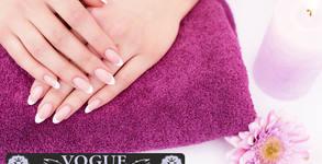 За ръцете! Парафинова терапия с пилинг, маска и масаж - без или със базов маникюр с почистване и оформяне на ноктите