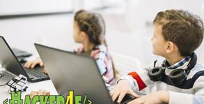 Курс по програмиране със Scratch за ученици във 2 - 4 клас