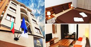Апарт хотел Central Sofia**