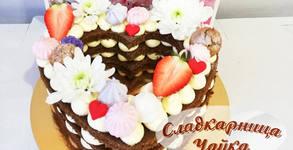 """Торта """"Любов"""" с 10 парчета"""