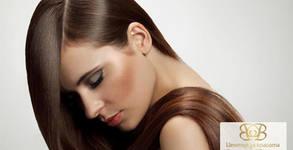 Измиване на коса с продукти Lisap и оформяне на прическа - без или със подстригване