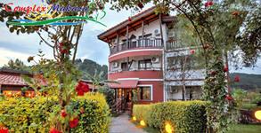 Хотелски комплекс Маказа