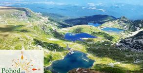 Посети чудесата на природата! Еднодневна екскурзия до Седемте рилски езера