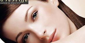 Почистване на лице и кислородна терапия, плюс оформяне и почистване на вежди