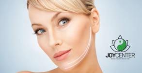 Сияйно лице! Лазерно стимулиране на колаген и подмладяване, или терапия срещу акне, кожни дефекти и пигментни петна