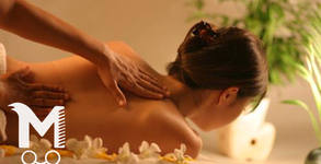 Релаксиращ антистрес масаж с иланг-иланг против стрес и депресия - частичен или на цяло тяло