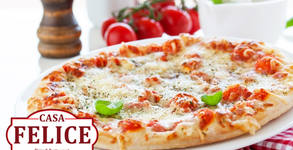 Вкусно хапване за вкъщи! Салата или фамилна пица, по избор