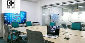 Biz Hub - Cowork & Events