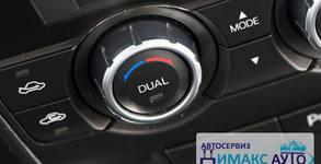 Цялостна профилактика на климатичната система на автомобил, плюс добавяне на масло в системата