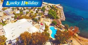 В Бодрум за 24 Май! 7 нощувки на база All Inclusive в Хотел Bodrum Bay Resort