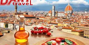 Магията на Тоскана! Виж Болоня и Монтекатини Терме - 4 нощувки със закуски и вечери, самолетен билет и възможност за Флоренция