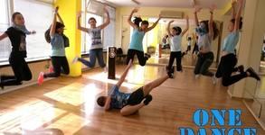 4 посещения на Hip-Hop и Street Dance за дете от 8 до 15г