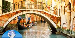 Last Minute екскурзия до Италия и Хърватия! 3 нощувки със закуски, плюс транспорт
