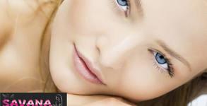 HIFU - SMAS лифтинг на назолабиални гънки и бузи, или на цяло лице и шия