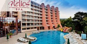 Хотел Helios Spa****