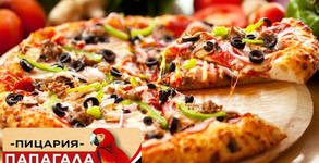 Папагала Pizza Bar&Grill