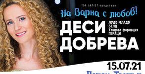 Агенция Тop Artists