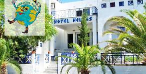 На море в Керамоти! Нощувка за до шестима в Хотел Hellas
