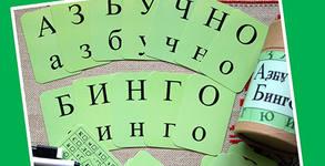 Коледен подарък - развлечение за малки и големи! Забавни игри с карти