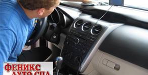 Детайлно вътрешно почистване на автомобил с изпиране на купе