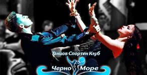 ТСК Черно море