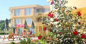 Хотел Mapy Holidays***