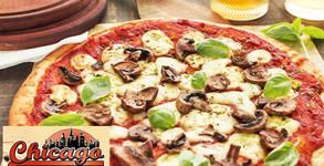 Салата или пица по избор, плюс алкохолна напитка