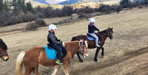 Конна езда Аспарух