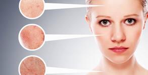 За сийяно лице! Хидратираща терапия за зряла и повяхнала кожа или класическо почистване и балансираща ампула