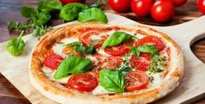 Like Pizza