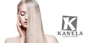 Боядисване на коса с боя на клиента и прическа - без или със подстригване