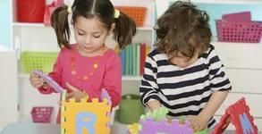 Един месец посещения на център за ранно детско развитие по Монтесори - за дете до 6г