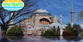 Нова година в Истанбул! Екскурзия с 3 нощувки със закуски, плюс транспорт