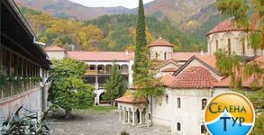 Посети Смолян, Широка лъка, Чепеларе и Бачковския манастир! Нощувка със закуска, обяд и вечеря, плюс транспорт