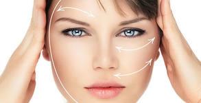 Аnti-age масаж на лице с професионална козметика Glory, плюс оформяне на вежди
