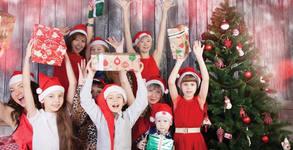 Мразотеката на Дядо Коледа! Детско тържество с много игри, танци и забава