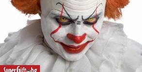 Карнавални костюми и аксесоари за Halloween по избор - с до 35% отстъпка