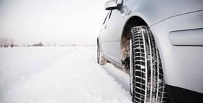 Проверка на автомобила за зимния сезон
