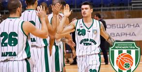 Гледайте на живо баскетболната среща Черно море Тича - Черноморец Бургас на 25 Ноември