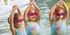 Плуване за всяка възраст
