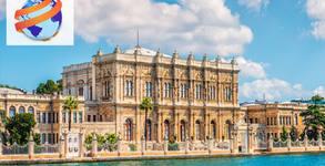 Великден в Истанбул! 3 нощувки със закуски, плюс транспорт, посещение на Чорлу и Одрин и възможност за Принцовите острови