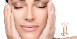 """Комбинирана терапия за лице """"Мезопил"""" с иглена мезотерапия и пилинг"""